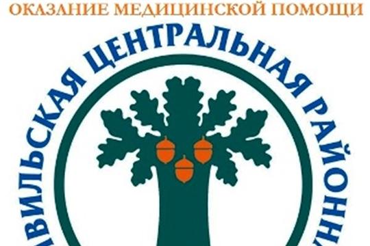 О работе медицинской организации в выходные и праздничные дни с 7 по 9 марта