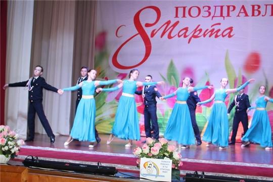 Состоялось торжественное мероприятие, посвященное Международному женскому дню