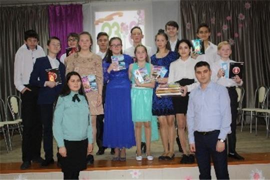 В Цивильской школе-интернат прошло мероприятие, посвящённое Дню защитника  Отечества и Международному женскому дню
