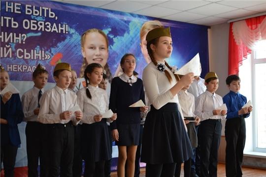 Фестиваль военно-патриотической песни «Поем о войне» в МБОУ «Цивильская СОШ №2»