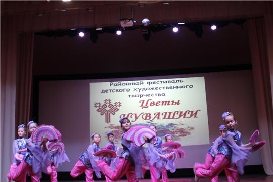 Районный фестиваль детского художественного творчества «Цветы Чувашии»