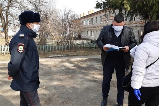 В Цивильском районе начали работу мобильные группы
