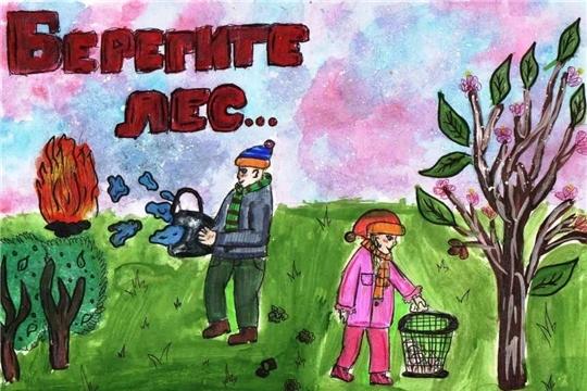 Юных художников приглашают принять участие в конкурсе рисунков «Экология глазами детей»