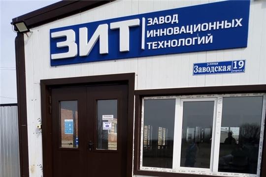 Промышленные предприятия района возобновляют работу в условиях дополнительных мер профилактики