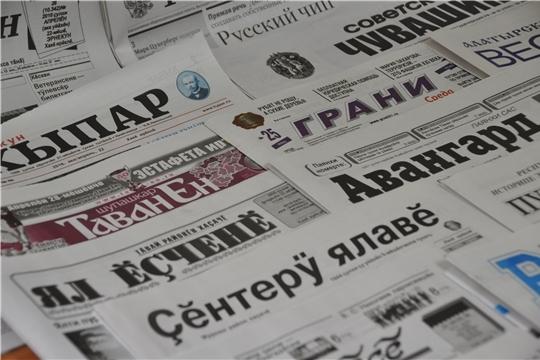 В течение 10 дней жители Чувашии могут выписать издания со скидкой до 40%