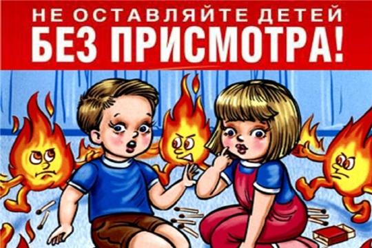 В период дистанционного обучения детей на дому родителем следует уделять особое внимание правилам пожарной безопасности в быту