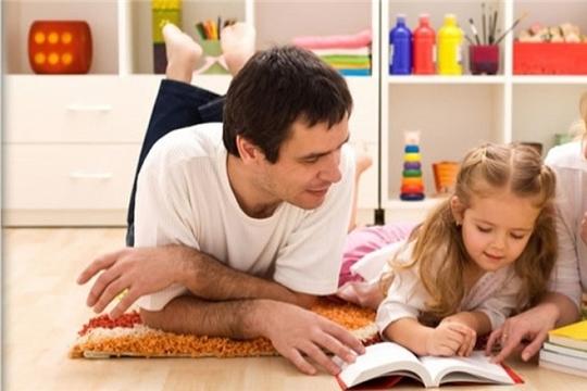 Цивильская районная библиотека приглашает присоединиться к акции «Читаем дома»