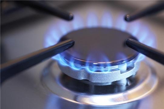 Уважаемые абоненты - пользователи газа, соблюдайте правила пользования газом в быту