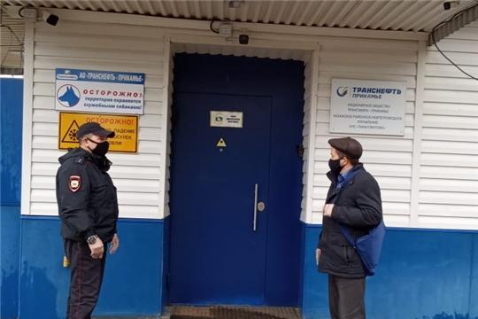 Рейд по недопущению распространения короновирусной инфекции (COVID-19) по предприятиям Цивильского района