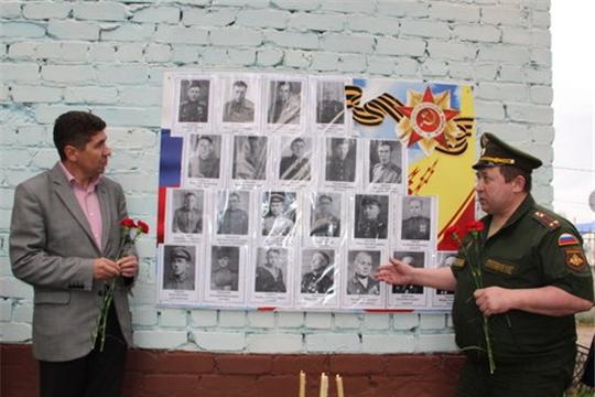 Глава администрации Цивильского района Сергей Беккер принял участие в акции «Стена памяти»