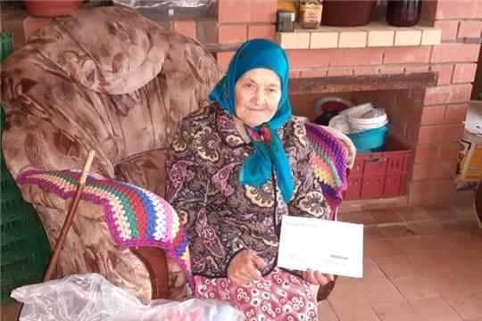 Жительнице д. Искеево-Яндуши Елене Егоровне Васильевой исполнилось 90 лет