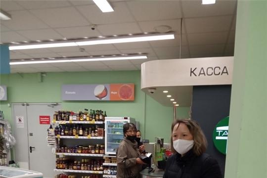 Рейд по недопущению распространения короновирусной инфекции (COVID-19) по предприятиям  потребительского рынка и сферы услуг Цивильского района