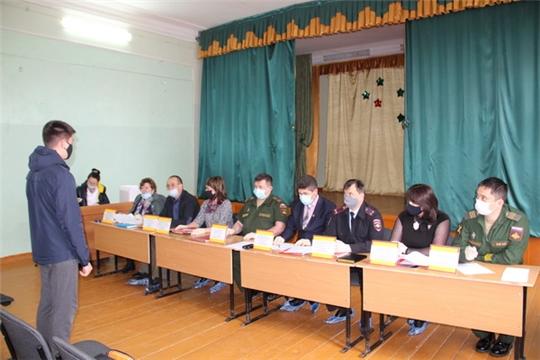 В Цивильском районе состоялось первое заседание районной призывной комиссии