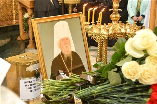 В Чебоксарах состоялась церемония прощания с митрополитом Варнавой