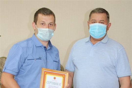 Вручение сертификата на предоставление земельного участка многодетной семье