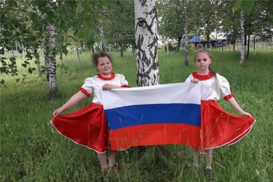Жители Таушкасинского поселения стали  активными участниками различных акций, приуроченных ко Дню России