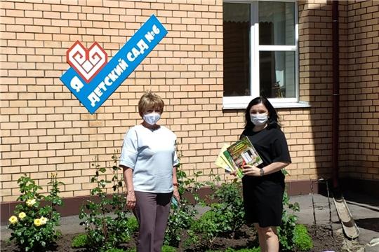Вручение книг чувашских писателей