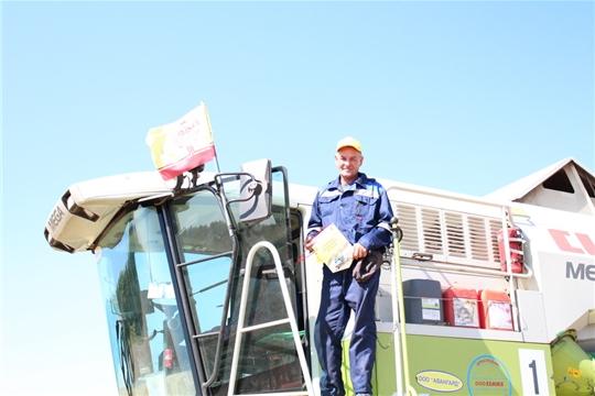 В АПК Цивильского района начались соревнования между комбайнерами, механизаторами и водителями