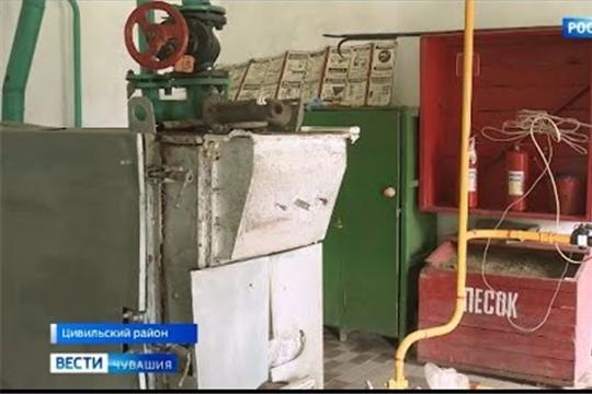 В с. Богатырево Цивильского отремонтируют котельную за 1 млн. рублей