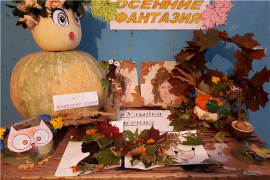 В Тувсинском СДК прошла выставка «Улыбка осени»