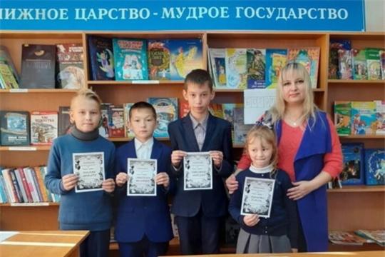 В Чурачикской сельской библиотеке прошло веселое мероприятие для детей