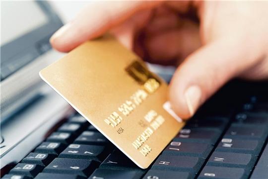 Предупреждение хищений денежных средств с использованием банковских карт, средств мобильной связи и сети «Интернет»