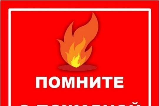 МЧС предупреждает: соблюдайте правила пожарной безопасности в отопительный период